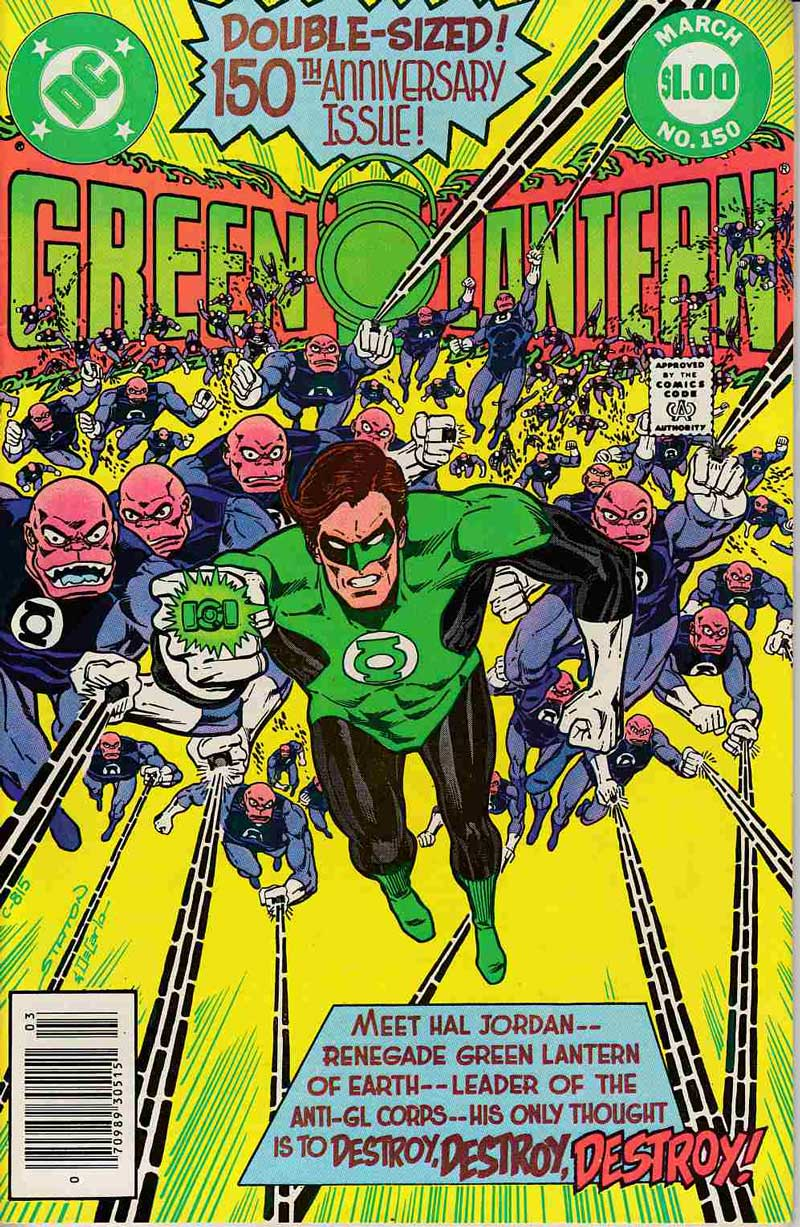 Green Lantern #150 Newstand Edition